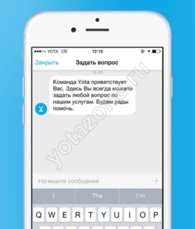 Как выполнить настройку интернета yota на iphone: подробная инструкция.