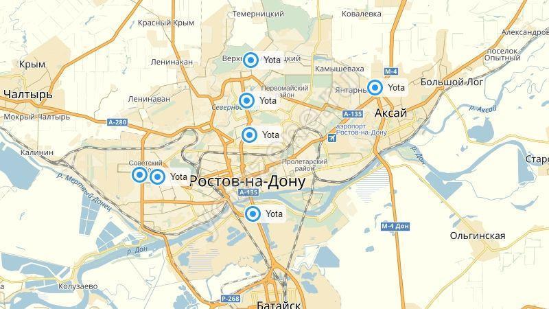 Где расположены станции в Ростове