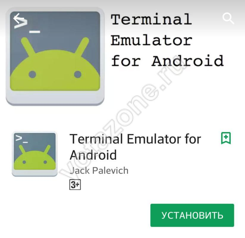 Приложение Terminal Emulator for Android
