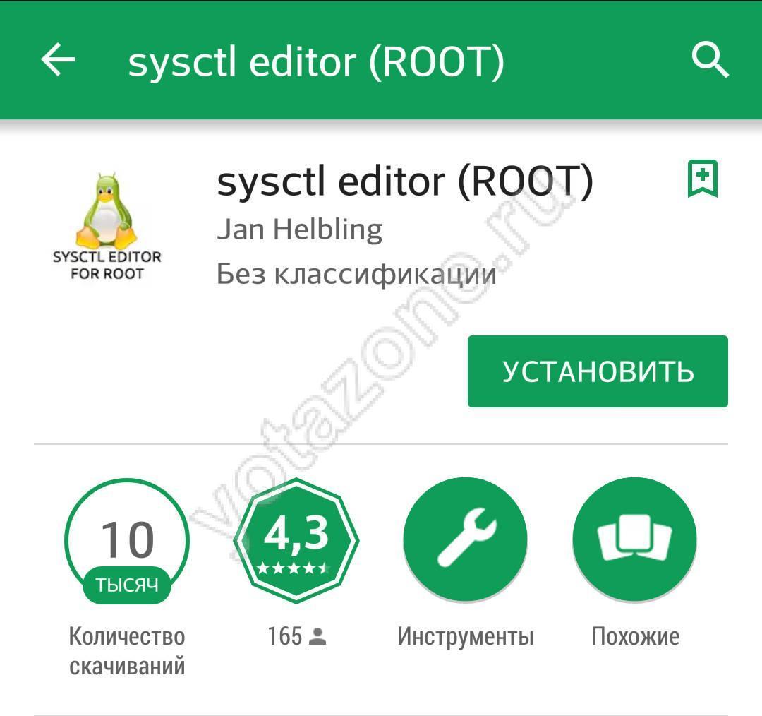 download JavaServer