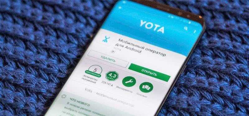 Настройка Yota на телефоне: как настроить Йоту на смартфоне