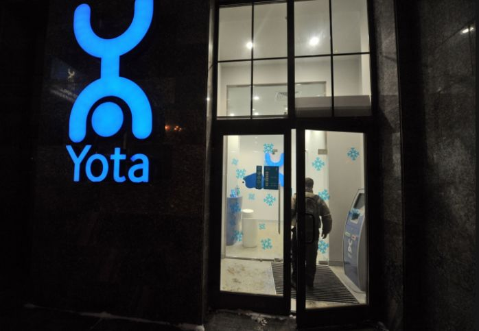 Как заблокировать сим-карту Yota – блокировка номера Ета через интернет