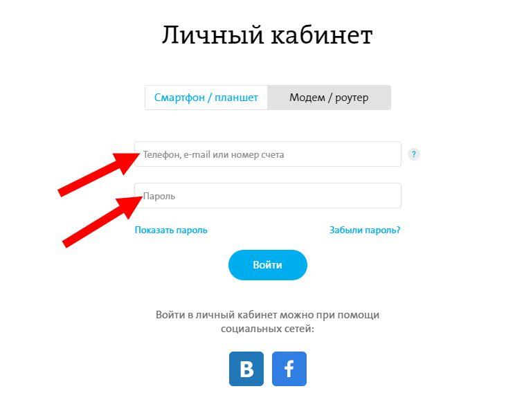 f61d8d1ad145d Заполнить необходимые поля для входа (номер счета и пароль);